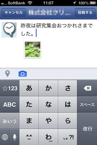 fbpage011