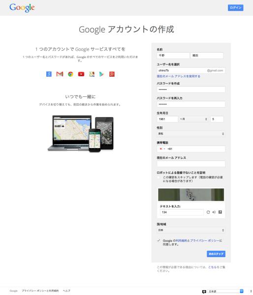 googlegroup0003