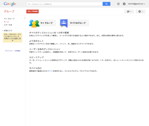 googlegroup0005