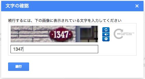 googlegroup0008