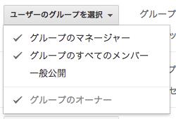 googlegroup0011