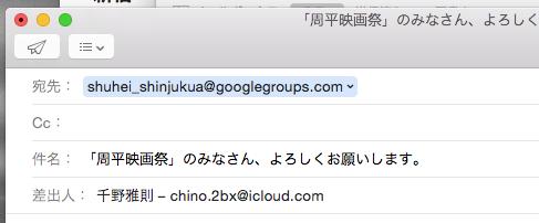 googlegroup0019