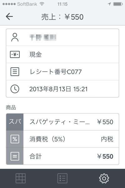 square004