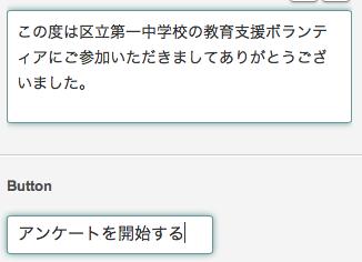 typeform004