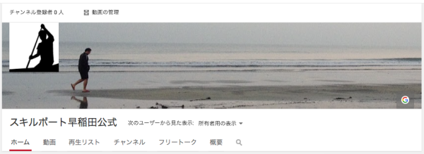 youtube018
