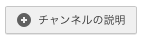 youtube020