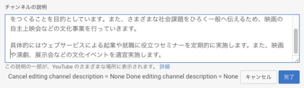 youtube021