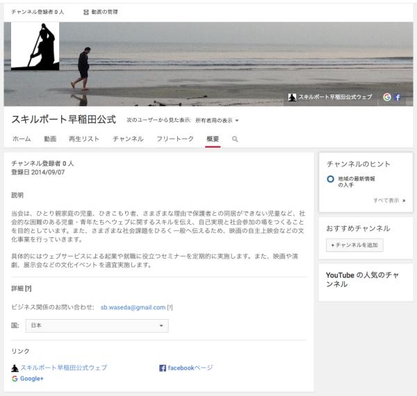 youtube027
