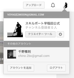 youtube028
