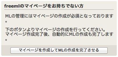 freeML002