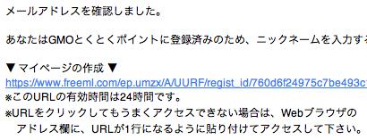 freeML003