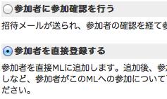 freeML006