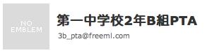 freeML007