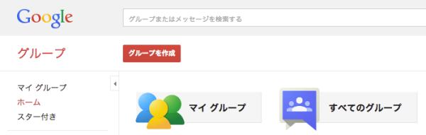 googlegroup0006