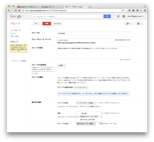 googlegroup0007