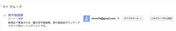 googlegroup0009
