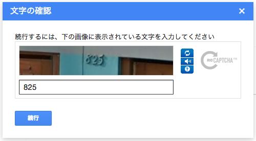 googlegroup0015
