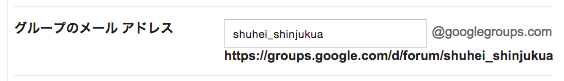 googlegroup0018