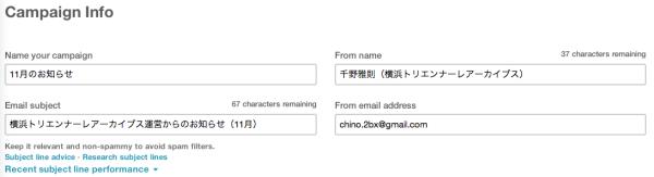 mailchimp012