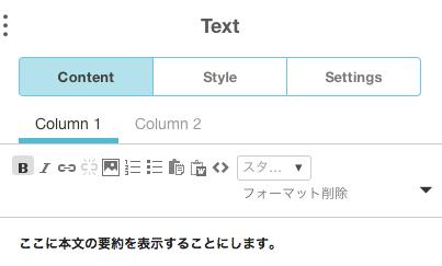 mailchimp016