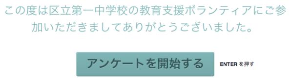 typeform005