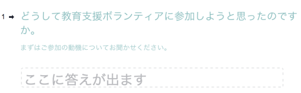 typeform007