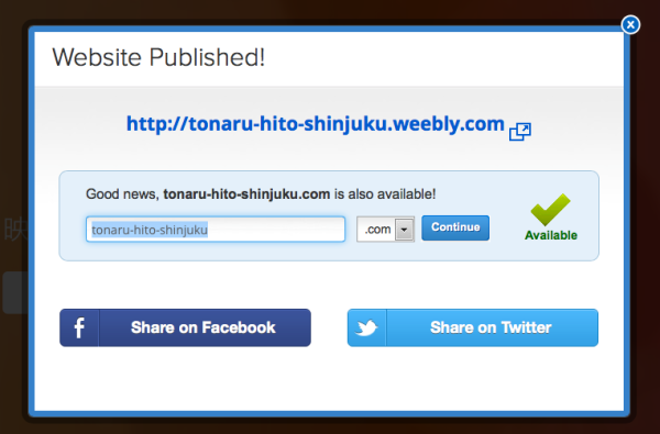 weebly032