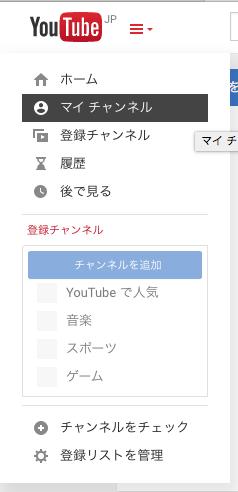 youtube009