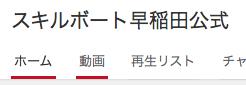 youtube010